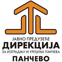 """ЈП """"Дирекција за изградњу и уређење Панчева"""""""