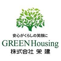 GREEN Housing 栄建