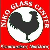Koukourikos Nikolaos - Niko Glass Center