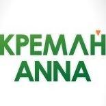 Kremli Anna Advertising - Exhibitions Agency