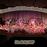Israel Folkdance Festival of Boston