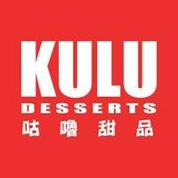 Kulu Desserts Inc.