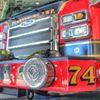 Perrysburg Twp. Fire/EMS