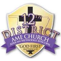 St Andrew AME Church. Little Rock, Arkansas