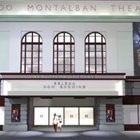 Teatro Ricardo Montalban, Hollywood