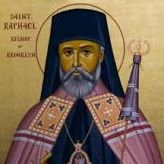 St. Raphael of Brooklyn Orthodox Christian Church