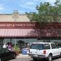 Wheaton Religious Gift Shop & Church Supply