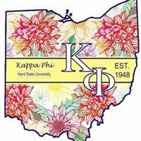 Kappa Phi at KSU