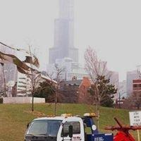 Metro City Towing, Inc.