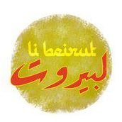 Li Beirut لبيروت
