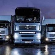 TC Trucks Center GmbH