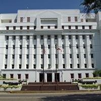 State of Alabama House of Representatives