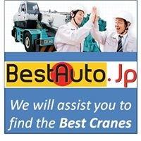 Used Japanese Cranes BestAuto.Jp 株式会社ベストオート