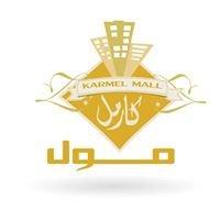 Karmel Mall .com