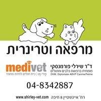"""ד""""ר שירלי פורמנסקי, וטרינרית- מומחית ברפואת כלבים וחתולים, מרפאת מדי-וט"""