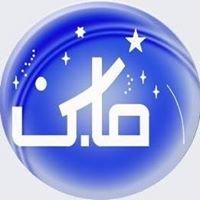 Société Astronomique de Tunisie
