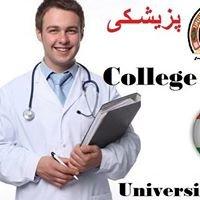 University of Sulaimani-College of Medicine