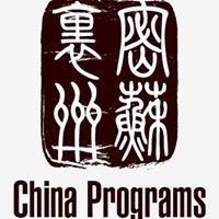 Missouri State University Office of China Programs