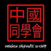 Chinese Students' Society Uofc