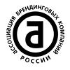 Ассоциация брендинговых компаний России - АБКР