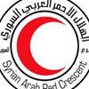 الهلال الأحمر العربي السوري - فرع السويداء