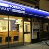 Morrison Spowart Solicitors