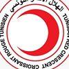 Croissant Rouge Tunisien - الهلال الأحمر التونسي - Tunisian Red Crescent