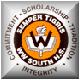 Wheaton Warrenville South High School