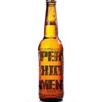 Perkiomen Beer Distributors