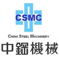 中鋼機械企業社會責任