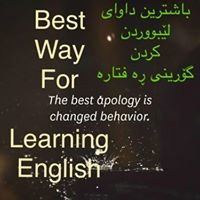 Best  Way  For  Learning  English