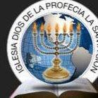 Iglesia de Dios de La Santa Sion