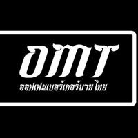 Offenberger Muay Thai