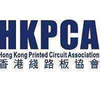Hong Kong Printed Circuit Association - HKPCA 香港綫路板協會