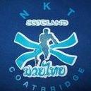 NKT Coatbridge and Airdrie