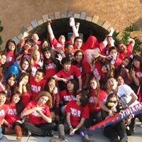 Garden Grove High School CHOIR