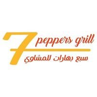 """7 Peppers Grill """"Syrian Halal Restaurant"""""""