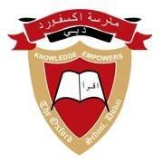 The Oxford School, Dubai