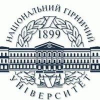 National Mining University of Ukraine