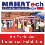 MahaTech-Industrial-Exhibition
