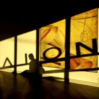 AION Art Gallery