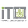 إدارة تقنية المعلومات - جامعة الملك خالد