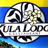 Kula Lodge & Restaurant