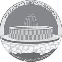 Community of Mandria Paphos - Κοινότητα Μανδριών Πάφου