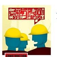 Construction Forum STL