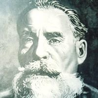 Archivo Histórico Pablo L. Martínez