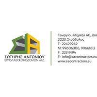 Soteris Antoniou Ergolavoi Oikodomon Ltd