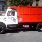 E-Z Dump Roll Off Container