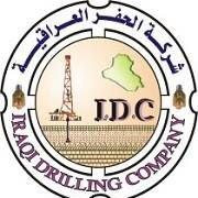 شركة الحفر العراقية IDC Official-Page