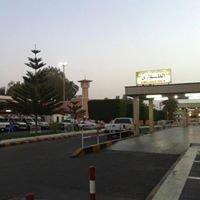 King Fahad Military Hospital